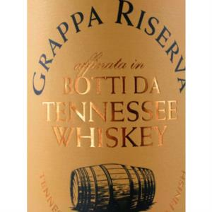 grappa-riserva-affinata-in-botti-da-tennessee-whiskey