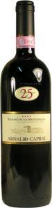 25-anni-sagrantino-di-montefalco-2004