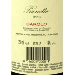 Barolo DOCG 2011 di Prunotto_bis