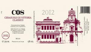 Cerasuolo di Vittoria Classico COS DOCG 2012 di COS Azienda Agricola_bis