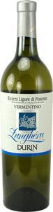 lunghera-vermentino-riviera-ligure-di-ponente-2011