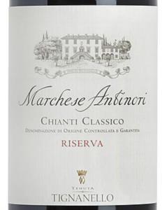 marchese-antinori-chianti-classico-riserva-docg-tenuta-tignanello-2015
