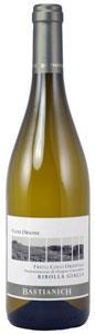 vigne-orsone-ribolla-gialla-2011